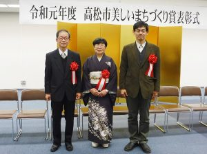 右端:【株式会社創芸】久保勇人