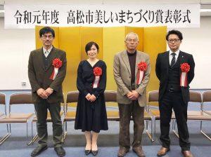 左端:【株式会社創芸】久保勇人